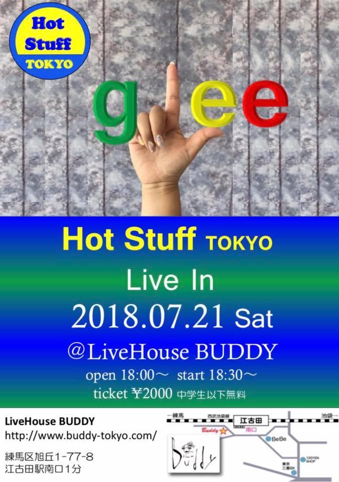 HOT STUFF TOKYO ワンマンライブ!! @ 江古田BUDDY | 練馬区 | 東京都 | 日本