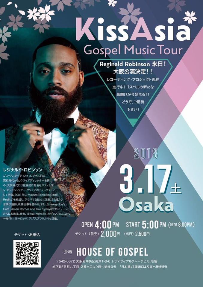 本場アメリカの教会スタイルのゴスペルコンサートが大阪で!!